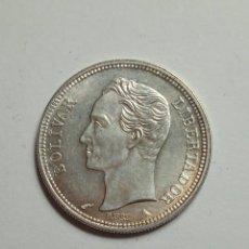 Monedas antiguas de América: MONEDA DE PLATA VENEZUELA 1 BOLIVAR 1960.. Lote 231387115