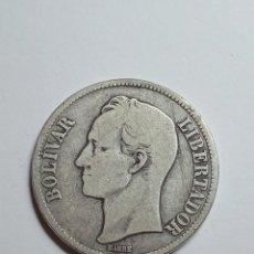 Monedas antiguas de América: MONEDA DE PLATA VENEZUELA 5 BOLIVARES 1926.. Lote 231391615