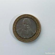 Monedas antiguas de América: MONEDA DE 100 PESOS CHILENOS - CHILE 2006. Lote 231567670