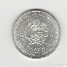 Monedas antiguas de América: PERU- 5000 SOLES- 1979-SC. Lote 231576295
