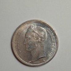 Monedas antiguas de América: MONEDA DE PLATA VENEZUELA 2 BOLIVAR AÑO 1960.. Lote 231737925