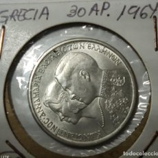 Moedas antigas da América: GRECIA-30-DRACMAS, DRACHMAI -1964- PLATA LEY 0,835 CONSTANTINO !!!!!LIQUIDACION COLECCION!!!!. Lote 232663905