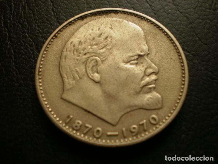 RUSIA ( URSS ) 1 RUBLO 1970 (Numismática - Extranjeras - América)