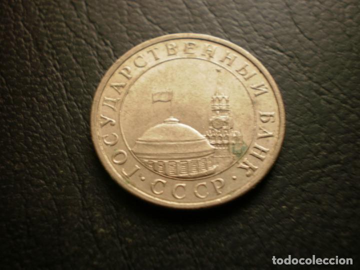 RUSIA ( URSS ) 5 RUBLOS 1991 L (Numismática - Extranjeras - América)