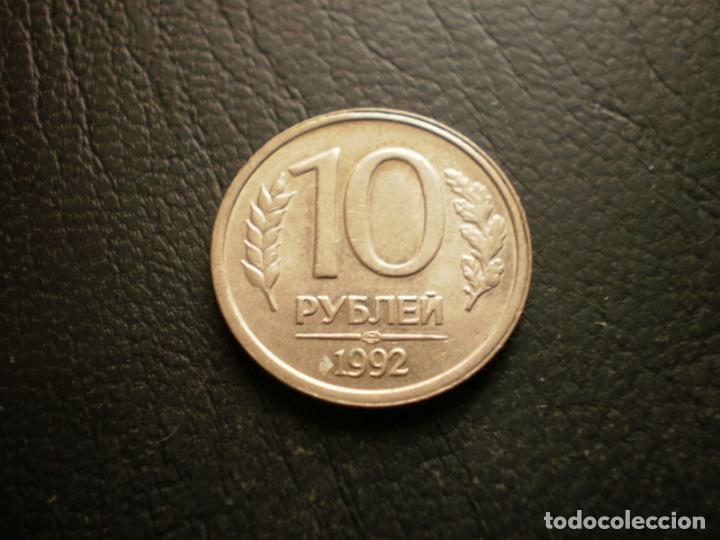 RUSIA ( CEI ) 10 RUBLOS 1992 L (Numismática - Extranjeras - América)