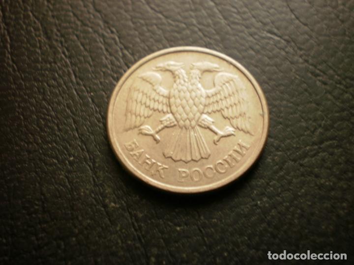 Monedas antiguas de América: RUSIA ( CEI ) 10 RUBLOS 1993 M - Foto 2 - 234899275