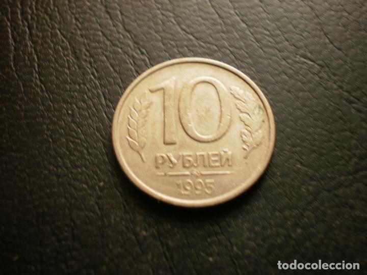 RUSIA ( CEI ) 10 RUBLOS 1993 M (Numismática - Extranjeras - América)