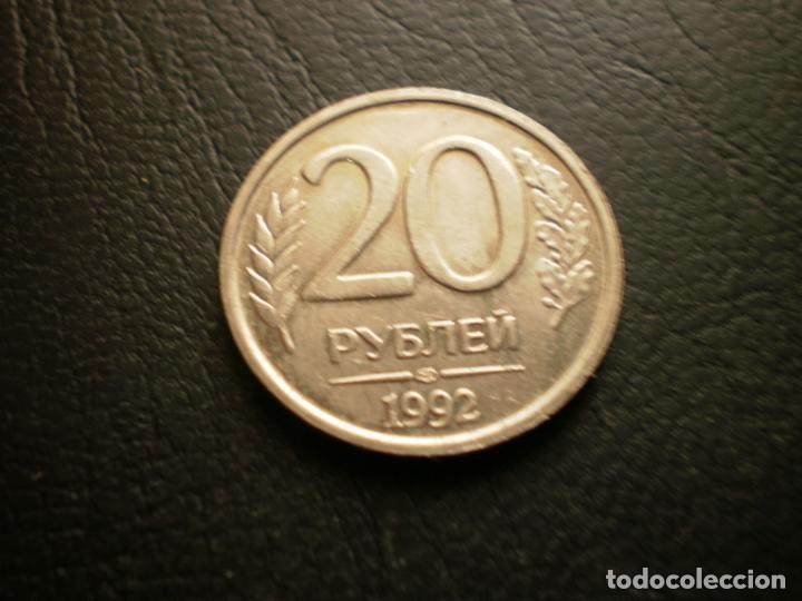Monedas antiguas de América: RUSIA ( CEI ) 20 RUBLOS 1992 L CANTO LISO - Foto 2 - 234900045