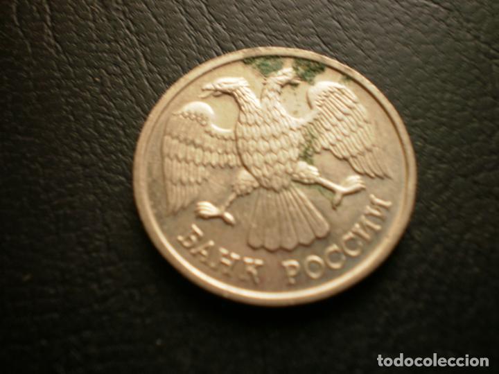 RUSIA ( CEI ) 20 RUBLOS 1992 L CANTO LISO (Numismática - Extranjeras - América)