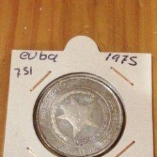 Monedas antiguas de América: MONEDA DE PLATA DE CUBA DE 1975. Lote 235300060