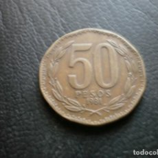 Monedas antiguas de América: CHILE 50 PESOS 1981. Lote 235831755