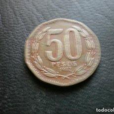 Monedas antiguas de América: CHILE 50 PESOS 1982. Lote 235831940