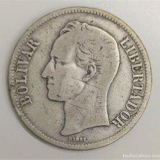 Monedas antiguas de América: 1935 VENEZUELA - 5 BOLIVARES - PLATA - BC. Lote 236220500