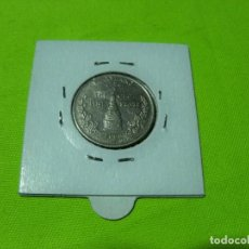 Monedas antiguas de América: QUARTER DOLAR ESTADOS UNIDOS 2000. Lote 236843015