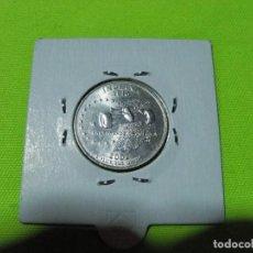 Monedas antiguas de América: QUARTER DOLAR ESTADOS UNIDOS 2002. Lote 236843580