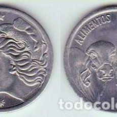Monedas antiguas de América: BRASIL – 5 CENTAVOS 1976, KM 587.1, CALIDAD EBC. Lote 237199710