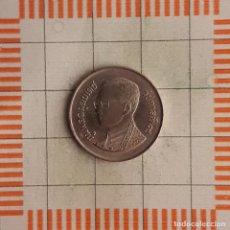 Monedas antiguas de América: 1 BAHT, THAILANDIA. 2530 (1987). (Y#183). Lote 243870500