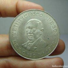 Monedas antiguas de América: 25 PESOS. PLATA. MÉXICO - 1972. Lote 243899685