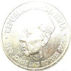 Monedas antiguas de América: MONEDA 2 PESOS ANO 1999 JORGE LUIS BORGES SIN CIRCULAR. Lote 244113965