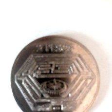 Monedas antiguas de América: MONEDA CONMEMORATIVA JORGE LUIS BORGES 1999. Lote 244135625