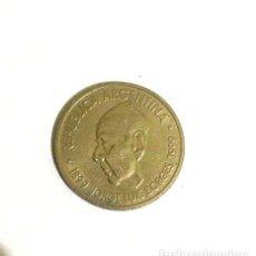Monedas antiguas de América: MONEDA ARGENTINA JORGE LUIS BORGES 1999. Lote 244335755