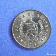 Monedas antiguas de América: GUATEMALA MONEDA 1 CENTAVO. AÑO 1993. CONSERVACIÓN: SC LA MONEDA NO HA CIRCULADO. Lote 244644295