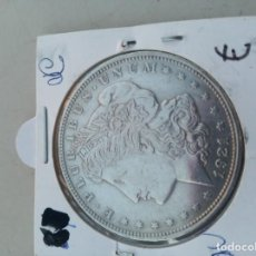 Monedas antiguas de América: MONEDA DE PLATA. Lote 249362035