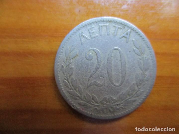 GRECIA - 20 LEPTA 1895 (Numismática - Extranjeras - América)