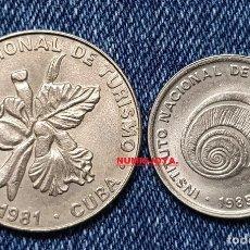 Monete antiche di America: CUBA LOTE 2 MONEDAS DE 5 Y 25 CENTAVOS INSTITUTO NACIONAL DE TURISMO. AÑO 1989 Y 1981.. Lote 253745750
