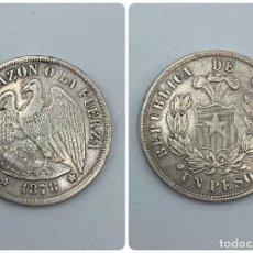Monedas antiguas de América: MONEDA. REPUBLICA DE CHILE. UN PESO. 1878. VER FOTOS. Lote 257802745