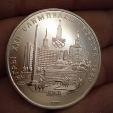 Monedas antiguas de América: 5 RUBLOS RUSIA PLATA MONEDA. Lote 259928230