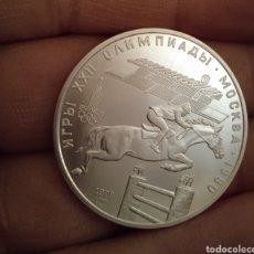 Monedas antiguas de América: 5 RUBLOS PLATA RUSIA MONEDA. Lote 259928475