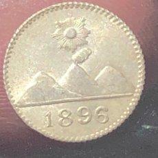 Monedas antiguas de América: GUATEMALA KM162. 1/4 REAL 1896 UNC BU PATINA ORIGINAL PLATA. Lote 261307940