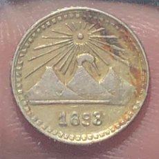 Monedas antiguas de América: GUATEMALA KM158 1/4 REAL 1893 SILVER PLATA. Lote 261308370