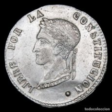 Monedas antiguas de América: BOLIVIA 4 SOLES 1857 F.J. POTOSI - LLAMAS / BOLIVAR. Lote 261520140
