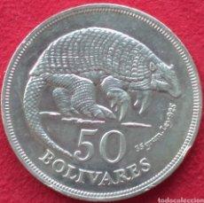 Monedas antiguas de América: VENEZUELA 50 BOLIVARES DE PLATA 1975. Lote 261994270