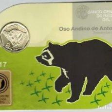 Monedas antiguas de América: PERU 1 SOL 2017 UNC OSO ANDINO DE ANTEOJOS FOLDER. Lote 261997460