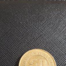 Monedas antiguas de América: MONEDA ARGENTINA CONMEMORATIVA DEL MERCOSUR AÑO 1998. Lote 262137970
