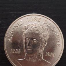 Monedas antiguas de América: MONEDA CONMERATIVA DE LA MUERTE DE SUCRE.. Lote 242980200