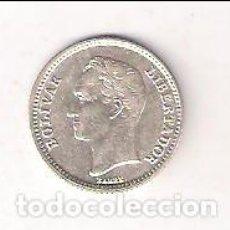 Moedas antigas da América: MONEDA DE 25 CÉNTIMOS DE VENEZUELA DE 1954. PLATA. SIN CIRCULAR- (ME1512). Lote 263718275
