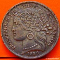 Monedas antiguas de América: PERU, PESETA, 1880. PLATA. BUENA CALIDAD. (1282). Lote 270394883