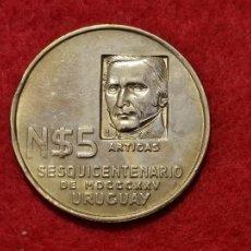 Monedas antiguas de América: MONEDA URUGUAY 5 PESOS 1975 ARTIGAS SESQUICENTENARIO LIBERTAD O MUERTE ORIGINAL C3. Lote 270619208