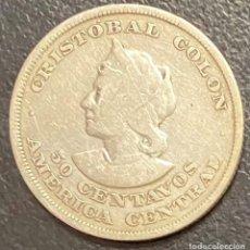Monedas antiguas de América: EL SALVADOR, MONEDA DE PLATA DE 50 CENTAVOS, AÑO 1894. Lote 275483978