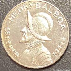 Monedas antiguas de América: PANAMÁ,MONEDA DE PLATA DE 1/2 BALBOA DEL AÑO 1971. Lote 275488243