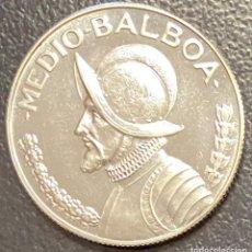 Monedas antiguas de América: PANAMÁ,MONEDA DE PLATA DE 1/2 BALBOA DEL AÑO 1967. Lote 275489028