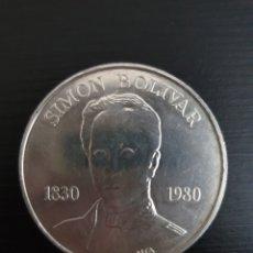 Monedas antiguas de América: MONEDA CONMERATIVA DE LA MUERTE DE BOLIVAR. PLATA. PESA 22 GRAMOS.. Lote 276217963