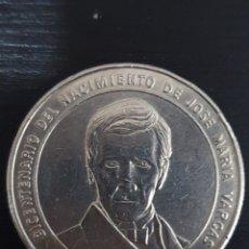 Monedas antiguas de América: MONEDA CONMERATIVA DE LA MUERTE DE JOSÉ MARIA VARGAS. 1ONZA. PLATA. PESA 31,10 GRAMOS.. Lote 276219798