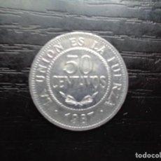 Monedas antiguas de América: 1 MONEDA DE BOLIVIA. Lote 276676973
