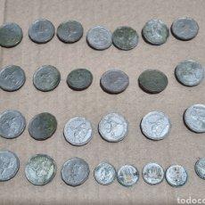Monedas antiguas de América: MONEDAS DE ARGENTINA PARA CINTURÓN ( OJO SON MONEDAS DE VERDAD). Lote 277591728