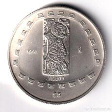 Monedas antiguas de América: MEXICO 5 PESOS PLATA 1998 S/C JAGUAR - 1 ONZA PLATA PURA. Lote 295305993
